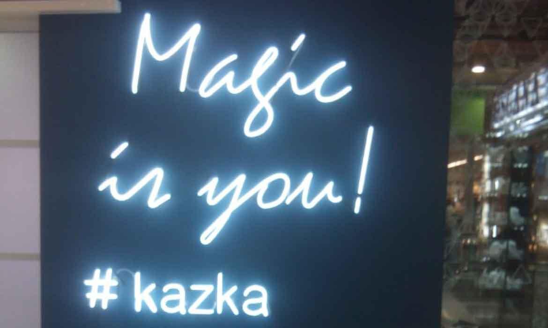 """Неоновые буквы """"Magic is you! #kazka"""" для ювелирного магазина """"KAZKA"""""""