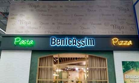 """Комплексное оформление ресторана """"Benicassim"""" (миниатюра)"""