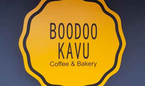 "Лайтбокс ""Boodoo kavu"" (миниатюра)"