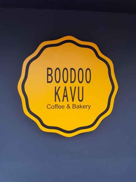 "Лайтбокс ""Boodoo kavu"""
