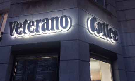 """Объемные буквы с контражурной подсветкой """"Veterano Coffee"""" (миниатюра)"""